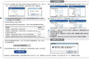 华为HG532e无线路由器使用说明书