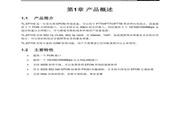 TP-LINK TL-EP110 EPON终端详细配置指南