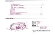 LG V-KC902HTY吸尘器说明书