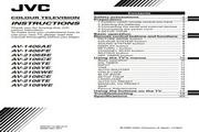 JVC胜利AV-2106TE彩电使用手册