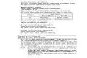 富士FRN37F1E-4C变频器说明书