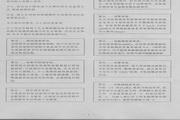 富士FRN160G9S-4变频器说明书