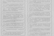 富士FRN75G9S-4变频器说明书