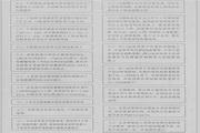富士FRN0.75G9S-4变频器说明书