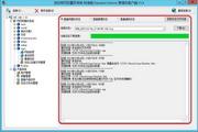 深空网页防篡改系统 Linux版LOGO