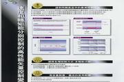 富士FRN18.5VG7S-4变频器说明书LOGO