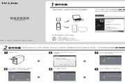 TP-LINK TL-WN721N网卡快速安装指南LOGO