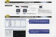 富士FRN132VG7S-4变频器说明书