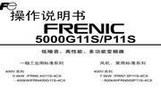 富士FRN220G11S/P11S-4CX变频器说明书