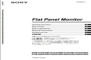 索尼PFM-500A3WE等离子彩电用户手册