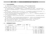 艾米克AMK3500-4T0150G磁通矢量变频器使用手册LOGO