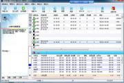 雨点网吧计费管理软件(免费版)