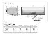 史密斯EWH-100E5电热水器使用说明书