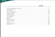 宏基B273H液晶显示器使用说明书LOGO