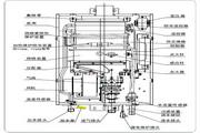 海尔热水器JSQ16/20/22-ATA1(Y/T/R)型使用说明书