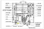 海尔热水器JSQ16/20-B1(Y/T/R)型使用说明书
