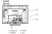 日立液晶电视显示器UT42-MX28CB/CW型使用说明书