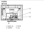 日立液晶电视显示器UT47-MX28CB/CW型使用说明书
