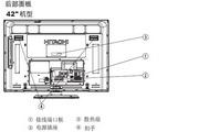 日立液晶彩色电视机UT42-MX08CB/CW型使用说明书