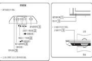日立等离子电视42PD5000TC型使用说明书