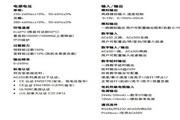 派克650-43145020-BF1P00-A2变频器使用手册