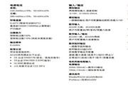 派克650-43125020-BF1P00-A2变频器使用手册