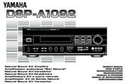 雅马哈DSP-A1092声乐处理器说明书