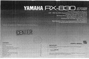 雅马哈RX-830声乐处理器说明书