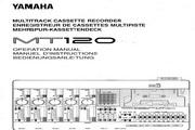 雅马哈MT120声乐处理器说明书LOGO