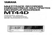雅马哈MT44D声处理器说明书LOGO