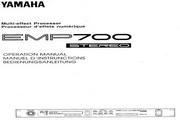 雅马哈EMP700声乐处理器说明书