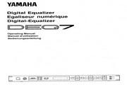 雅马哈DEQ7声乐处理器说明书