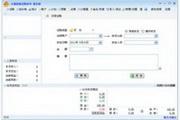 水滴个人家庭记账软件LOGO