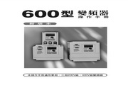 隆兴LS600-4030型变频器操作手册LOGO