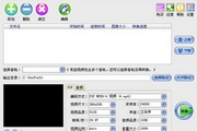易杰PSP视频转换器