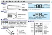 海尔KFR-35GW/09QEA23A(动感曲线)家用空调使用安装说明书LOGO