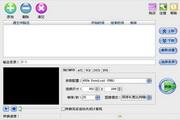 易杰RM视频转换器 完美的免费程序