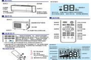 海尔KFR-32GW/09QEA12(动感曲线)家用空调使用安装说明书