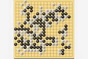 弈城围棋段首LOGO