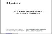 海尔21TA1彩色电视用户手册