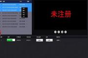 赤兔IFV监控录像恢复软件