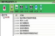 数据伞内网信息保护软件LOGO