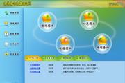 美萍图书馆管理系统LOGO