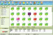 美萍足浴管理软件