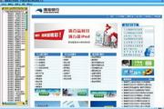中国世界银行网站网址大全LOGO