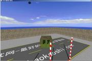 机动车驾驶员科目二三维教学模拟系统