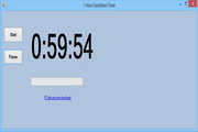 1 Hour Countdown TimerLOGO