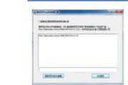 提取网页中qq号和邮箱工具