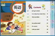 快乐英语学习机·小学英语点读软件