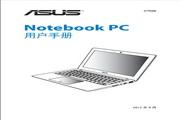 华硕ASUS VivoBook S400CA笔记本电脑说明书LOGO